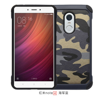 NX CASE Camouflage Design Crushproof Phone Case for Redmi Note 4X