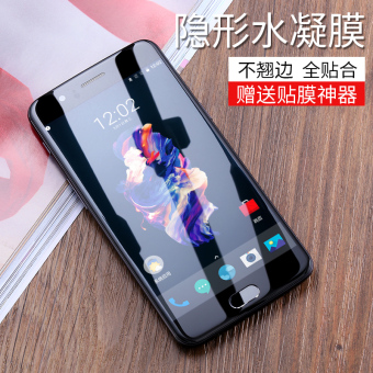OnePlus 3t full cover hydrogel film five mobile phone protector Film