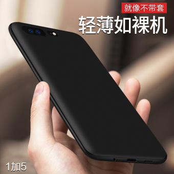OnePlus drop-resistant five phone case