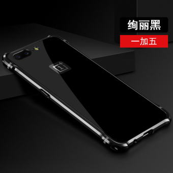 OnePlus metal five all-inclusive drop-resistant hard case phone case