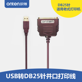 ONTEN db25 USB to vintage printing machine port adapter cable parallel printer cable