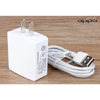 Oppo 1A Fast Charger For Smart Phone Whit USB (White) Price Philippines