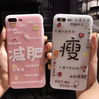 Oppo a37/A57/A59 funny with text phone case