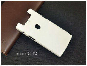 Oppo n5207/oppon3 Jianyue matte feel case phone case
