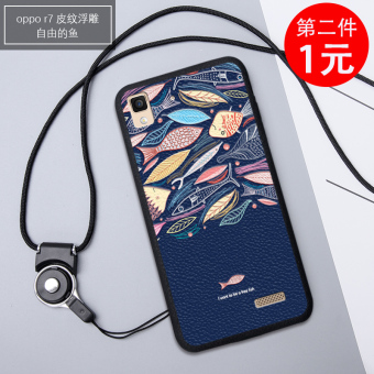 Oppo oppor7s/oppor7/r7plus/7splus silicone drop-resistant lanyard men sets phone case