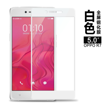 Oppo R7 full screen cover explosion-proof protector glass Protector