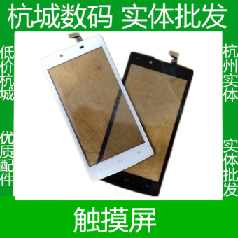 Oppo R830/r831t/r831s display screen LCD screen Touch Screen