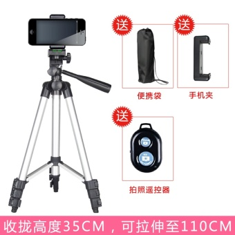 Outdoor desktop multi-functional self tripod device support