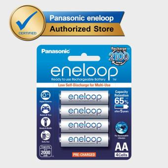 Panasonic eneloop BK 3MCCE 4BT AA Rechargeable Battery Pack of 4(White)