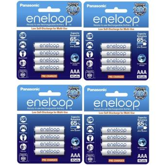 Panasonic eneloop BK 4MCCE 4BT AAA Rechargeable Battery Pack of 4 (White) x4