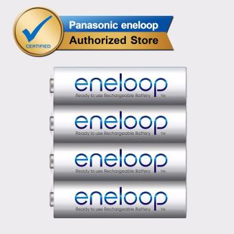 Panasonic Eneloop Shrink Pack AA Rechargeable Battery Pack of 4BK-3MCCE/4ST (White)