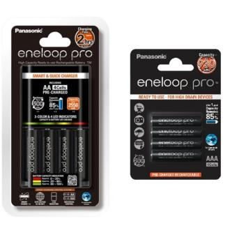 Panasonic Smart & Quick Charger with 3-color LED Pro AA Bundled with eneloop AAA Pro (Black)
