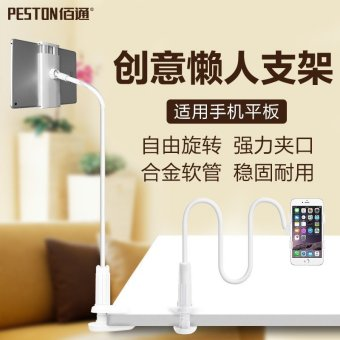 PESTON multifunction mobile phone iPad tablet lazy Support