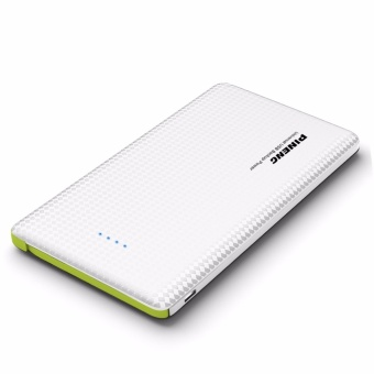 Pineng PN-952 5000mAh Shake to Start Powerbank (White)