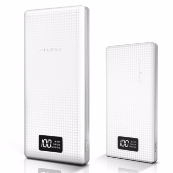 Pineng PN-969 20000mah Powerbank (White and Grey) with Pineng PN-963 10000mah Powerbank (White)