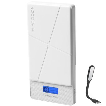 Pineng PN-983 10000mAh Power Bank (White) with Portable USB LED Light (Color May Vary) Price Philippines