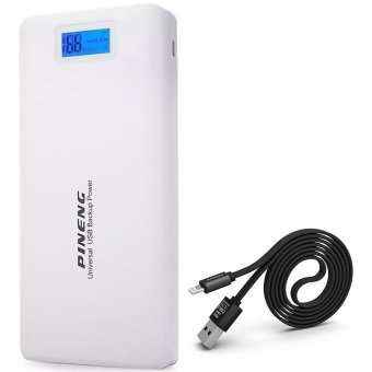 Pineng PN-999 20000mAh Power Bank (White) with PN-302 Lightning 1m USB Data and Charging Cable (Color May Vary)