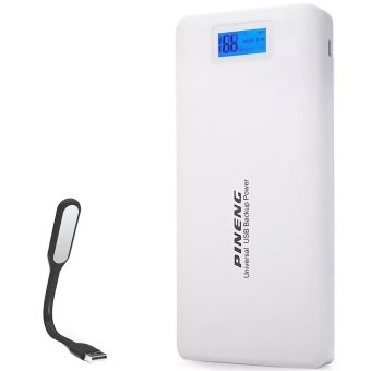 Pineng PN-999 20000mAh Power Bank (White) with Portable USB LED Light (Color May Vary) Price Philippines