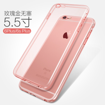 Pinxuan iphone6plus/6plus transparent silicone drop-resistant soft case phone case