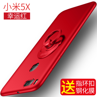 Plus 5C silicone m Female Male protective case phone case