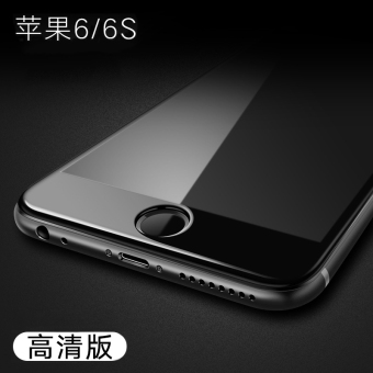 Plus iphone6/3D curved surface full screen cover protector glass Protector