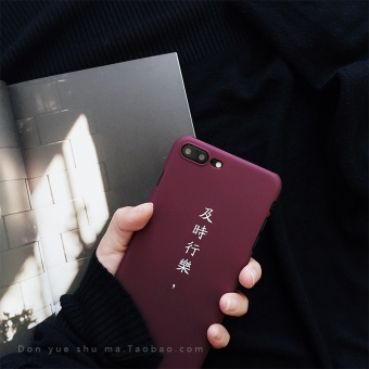 Plus iphone6s simple with text phone case burgundy