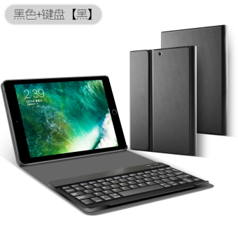 Pro10/a1701 Apple tablet computer all-inclusive shell protective case