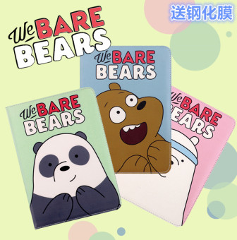 Pro10/air2 bear New style iPad protective case