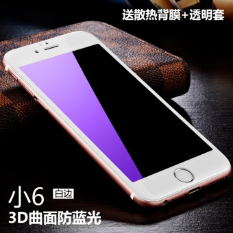 Purple iphone6s/6 plus/I6 Apple tempered Film