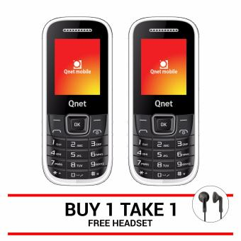 QNET MOBILE B16 (White) Buy One Take One Price Philippines