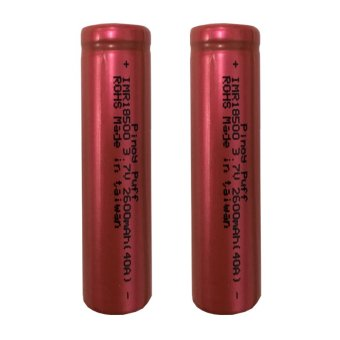 Rechargeable IMR 18500 3.7V Li-Ion 2600mAh 40A Battery Set of 2
