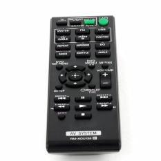 Remote Control RM-ADU138 For SONY DAV-TZ14 HBD-TZ130 HBDTZ140DAV-TZ140