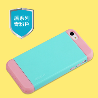 Rock iphone5s/ip5se silicone drop-resistant thin frame phone case Price Philippines