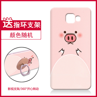 Samsung A9/a9000/a9100 cute all-inclusive protective soft silicone phone case