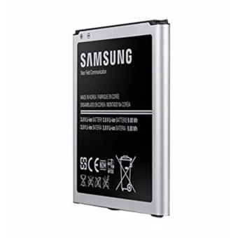 Samsung Battery B600BE 2600mAh for Samsung Galaxy S4 (Authentic/Original) - 2