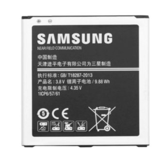 Samsung Battery for Galaxy J5