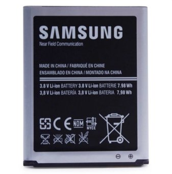 Samsung Battery for Galaxy S3