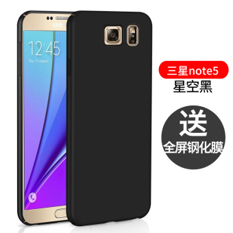 Samsung note5/n9200 silicone drop-resistant ultra-thin matte phone case protective case