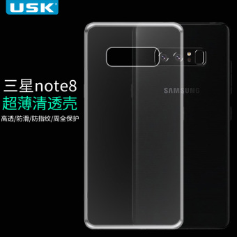 Samsung note8 ultra-thin transparent silicone soft all-inclusive phone protective sleeve phone case