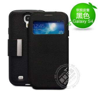Samsung S4/i9500/S5/S3/S4 protective leather cover phone case