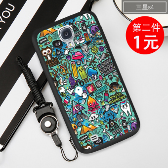 Samsung S4/S3/i9500 silicone whole package drop-resistant soft phone case protective case