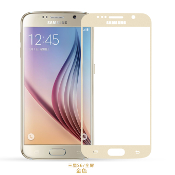 Samsung S6/g9200 straight screen full screen cover protector Film