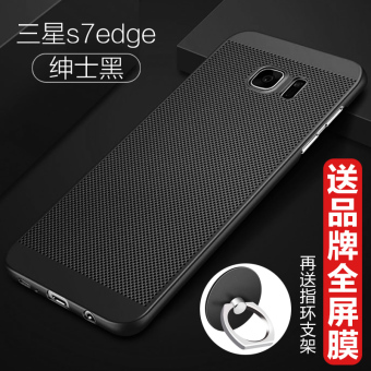 Samsung s7edge cool metal song screen protective case phone case