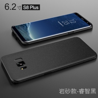 Samsung S8/S8/s8edge matte hard case phone case