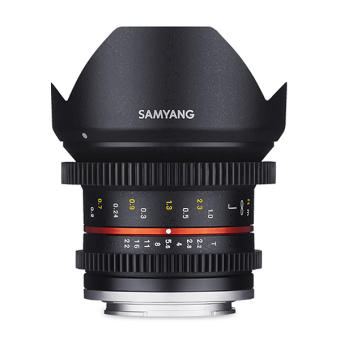 Samyang 12mm T2.2 Cine NCS CS for Sony E Price Philippines