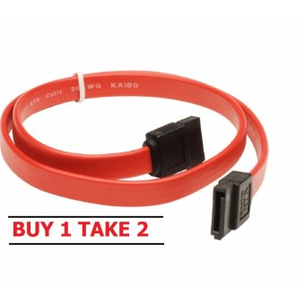 SATA CABLE (BUY 1 TAKE 2) Price Philippines
