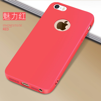 Se iphone5s silicone drop-resistant matte soft case phone case