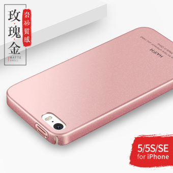 Se iphone5s simple matte all-inclusive hard case phone case