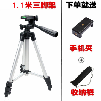 Self-timer photo outdoor deft portable beauty tripod triangle support Price Philippines