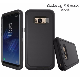 Shockproof Heavy Duty cover Phone Case for Samsung Galaxy S8 Pluswith Belt Clip Fits Otterbox Defender - intl